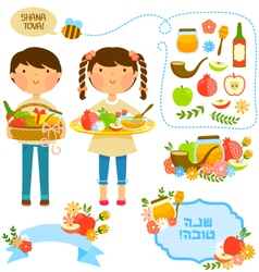 Collection for Rosh Hashanah vector