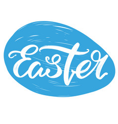 Easter egg holiday religious calligraphic text vector