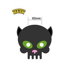 Cat mask Skull for Halloween Honey mask for vector image vector image