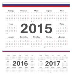 Circle russian calendars 2015 2016 2017 vector