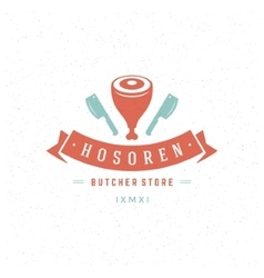 Butcher Shop Design Element vector image
