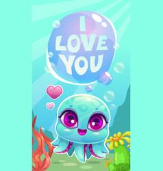 little cute cartoon baoctopus vector image