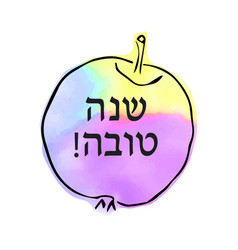 Watercolor apple in the style of doodle shana tova vector