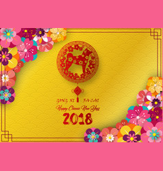 Happy chinese new year 2018 card with red dog vector