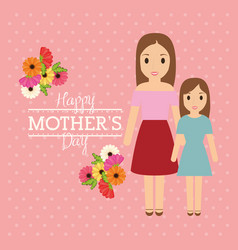 happy mothers day woman and girl flowers vector image