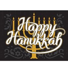 Happy Hanukkah jewish holiday vector image