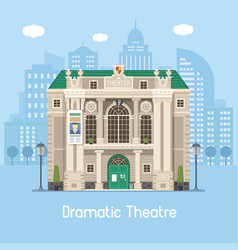 Dramatic theater building vector