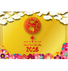 Happy chinese new year 2018 card with red dog in f vector