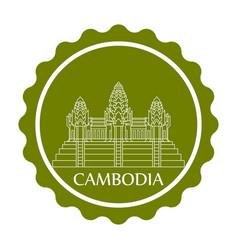 Angkor wat 2 vector