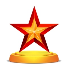 Modern Star Award Shiny vector image