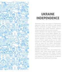 Ukraine independence line pattern concept vector