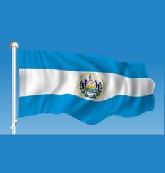 flag of el salvador vector image vector image