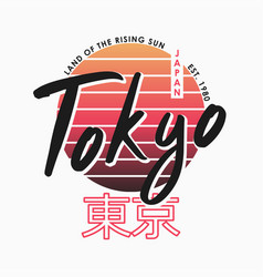 tokyo typography graphic design for t-shirt vector image