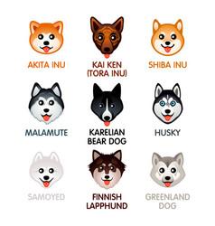 cute dog icons set ii vector image vector image