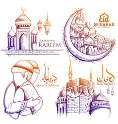 Ramadan kareem generous ramadan background for vector