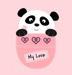 cute bear panda sitting in a pocket vector image