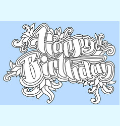 happy birthday greeting card 1 vector image