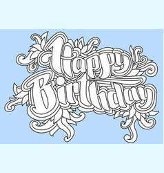 happy birthday greeting card 1 vector image