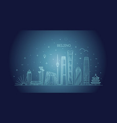 beijing skyline with panorama in sky background vector image