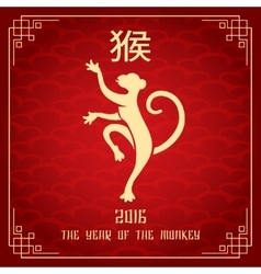 chinese new year 2016 monkey vector image