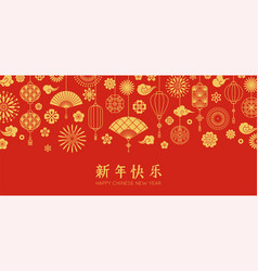 chinese new year greeting card traditional colors vector image