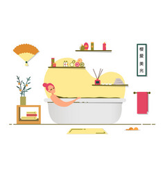 Evening home relaxation in bathroom after work vector