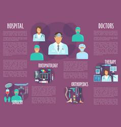 doctor nurse brochure for healthcare personnel vector image vector image