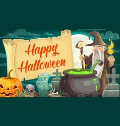 happy halloween night and wizard vector image