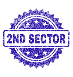 Scratched 2nd sector stamp seal vector