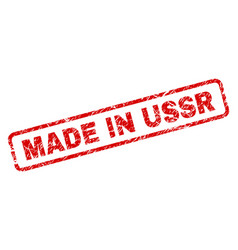 Grunge made in ussr rounded rectangle stamp vector