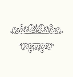 hand drawn decorative border in grunge retro style vector image