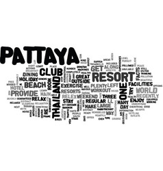 where to relex for holiday in pattaya thailand vector image