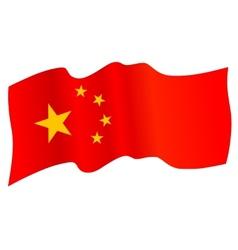 symbols of china vector image vector image
