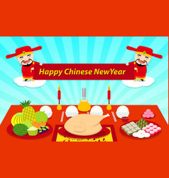 Set food on table for chinese new year vector