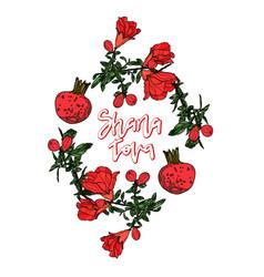 Shana tova greeting card vector
