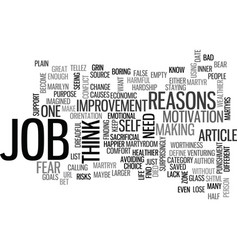 are you a martryr to your job text word cloud vector image