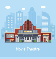 movie theater building vector image vector image