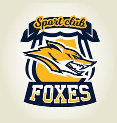 Colorful logo emblem mascot a fox s head vector