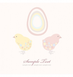 easter chicken and egg vector image