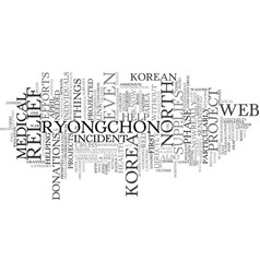 Efforts through the web the ryongchon relief vector