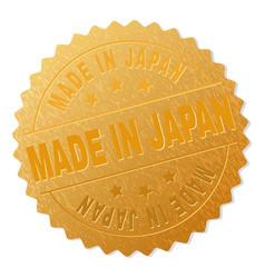 Gold made in japan medallion stamp vector