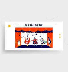kids theatre performance website landing page vector image