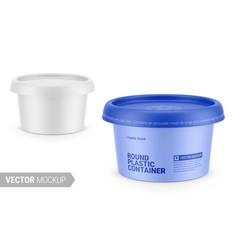 White matte plastic container mockup vector