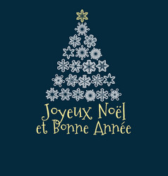 french christmas and new year greeting card vector image vector image