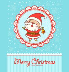 Funny Santa Claus vector