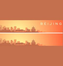 Beijing beautiful skyline scenery banner vector