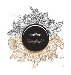 coffee design circle 3 vector image