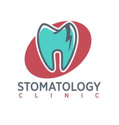 stomatology clinic logo on oval background vector image vector image