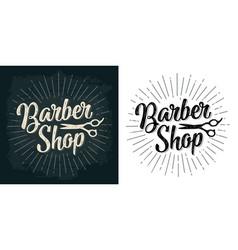 Barbershop calligraphic lettering and scissors vector