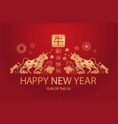 chinese calendar for new year ox bull buffalo vector image